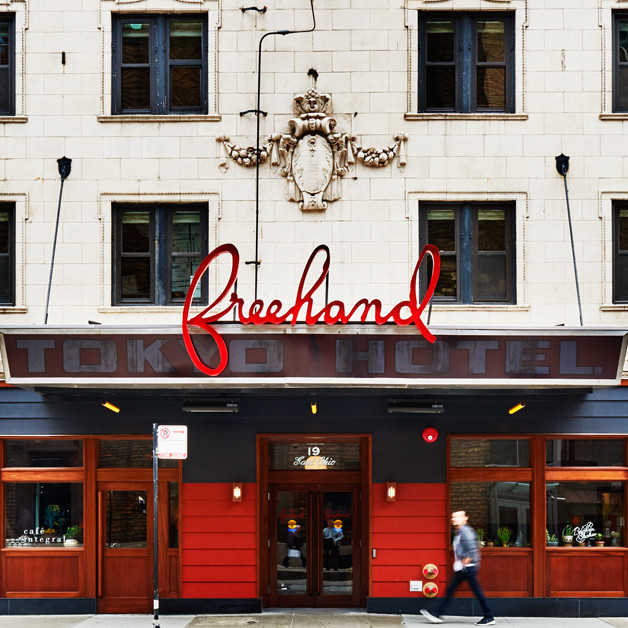 Freehand Chicago hotel